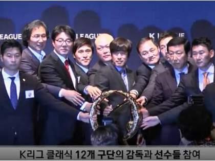 K리그 3월 4일 개막..