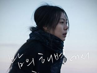홍상수-김민희 '밤의 해변에서 혼자' 이틀간 9800명