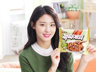 AOA 설현, 짜파게티 광고 모델로