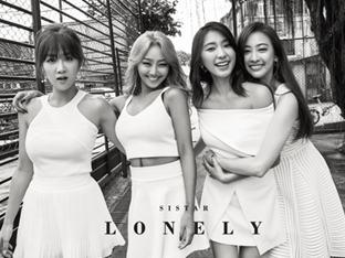 해체 앞둔 씨스타, 마지막 싱글 '론리' 화보 공개