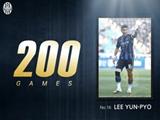 '200경기 출전' 이윤표,
