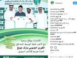 [오피셜] 알 자지라 떠난 박종우, 에미레이트와 1년 계약