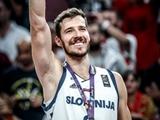 '드라기치 MVP' 슬로베니아, 사상 첫 유로바스켓 우승 달성