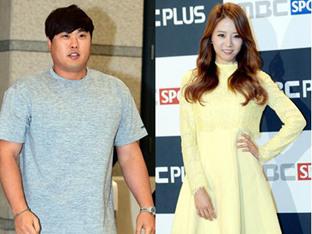 류현진♥배지현, 만남부터 결혼까지 '세기의 부부' 탄생 史