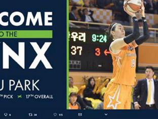 박지수 미국 가나? WNBA 드래프트 2R 5순위로 미네소타에 지명