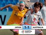 너무했던 일본-호주, 5분 넘게 공만 돌렸다