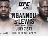 [오피셜] 은가누 vs 루이스, UFC 226 코메인이벤트