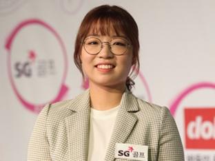 최정, 여자바둑리그 MVP+다승왕…춤으로 화답