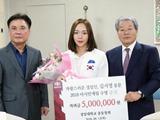 2018아시안게임 금메달 국가대표 김서영 선수 경일대 방문
