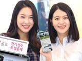 LG유플러스, 'U+골프'에 실시간 채팅기능추가