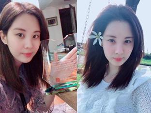 서현 '제주 홍보대사의 청정 미모'