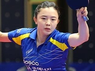 포스코에너지 여자탁구단, 전국체육대회서 메달 행진