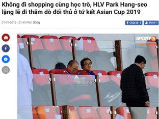 베트남 언론,