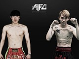 MAX FC 권기섭·KTK 안찬주, AFC서 정면승부
