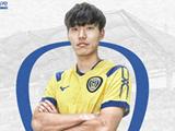 [오피셜] 아산, 쌍둥이 수비수 박재우 영입...형제가 한팀에서