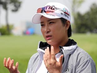 박세리, 오거스타에서 '골프 전설'들과 시타