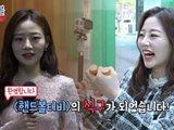 좌충우돌 '비타민희'의 생생한 첫 현장 체험기!