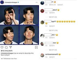손흥민에 또 인종차별..'찢어진 눈' 이모티콘으로 SNS 도배