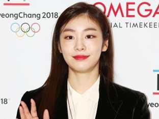 '선한 영향력' 김연아, 팬클럽 기부 이벤트에 5000만 원 쾌척