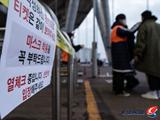 K리그, 코로나 대응책 긴급 이사회… 개막 미디어데이 취소