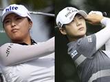고진영 vs 박성현 오늘 맞대결… 비·바람 변수는?