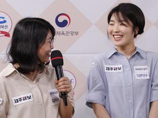 '오정아·박지연 합작승' 서귀포칠십리, 포스코케미칼 꺾어 [2020 한국여자바둑리그]