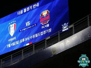"""'kt와 1년 더' 정진욱, """"모든 게 부족하다"""""""