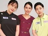 'LPBA' 강지은·김세연, 당구큐 업체 타스(TAS) 후원받는다