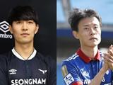 성남 임선영-수원 김종우, 유니폼 바꿔 입는다…6개월 맞임대