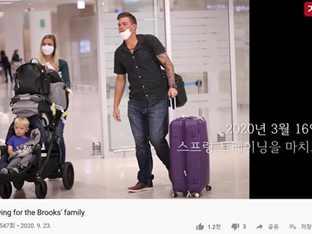 덴버, LAL전 '열세 뒤집기' 이번에도 성공?