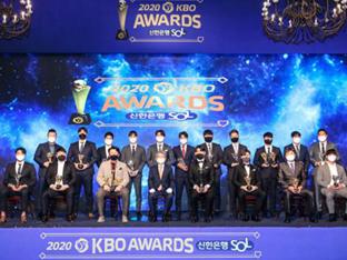 시즌 2안타 선수가 신인상 1위 득표, 몰상식한 '황당 투표'
