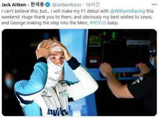 '꿈의 무대' F1에 사상 첫 한국계 드라이버 나선다