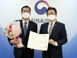 문체부, 오응환 태권도진흥재단 신임 이사장 임명