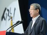 김희옥 전 동국대 총장, KBL 총재 선임