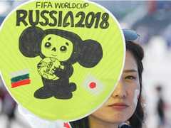 WORLD CUP 조별리그 H조 3차전 일본 0:1 폴란드