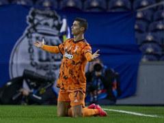 UEFA CL 16강 1차전 FC 포르투 2:1 유벤투스 FC