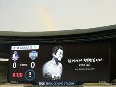 K리그2 서울 이랜드 0:0 김천 상무