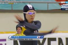 여자 500m 1차 이상화 출전