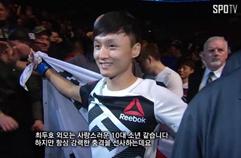 [UFC] 현지해설 - 최두호 vs 스완슨 HL