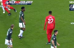 리버풀 FC 0:0 플리머스 아가일 하이라이트