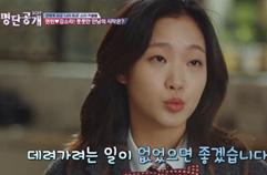 '8살 차이' 현빈♥강소라 커플! 하태핫태!