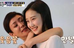 여신 모녀, 상아와 딸 서진의 화보 촬영!