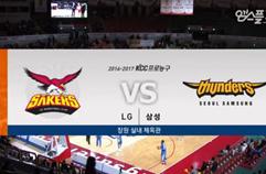 서울 삼성 썬더스 80:85 창원 LG 세이커스 하이라이트
