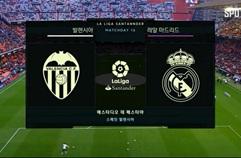 SPA D1 16R 발렌시아 2:1 레알 마드리드 CF 하이라이트