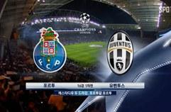 UCL 16강 1차전 FC 포르투 0:2 유벤투스 FC 하이라이트