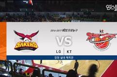 부산 KT 소닉붐 77:76 창원 LG 세이커스 하이라이트