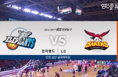 창원 LG 세이커스 91:85 인천 전자랜드 엘리펀츠 하이라이트