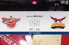 창원 LG 세이커스 65:71 부산 KT 소닉붐 하이라이트