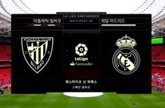 아틀레틱 빌바오 1:2 레알 마드리드 CF 하이라이트