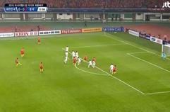 중국 1:0 한국 하이라이트